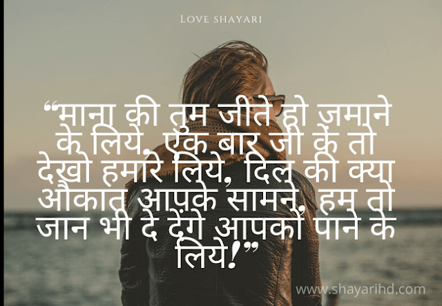 Sweet Sms for Girlfriend, Heart Touching Sms,