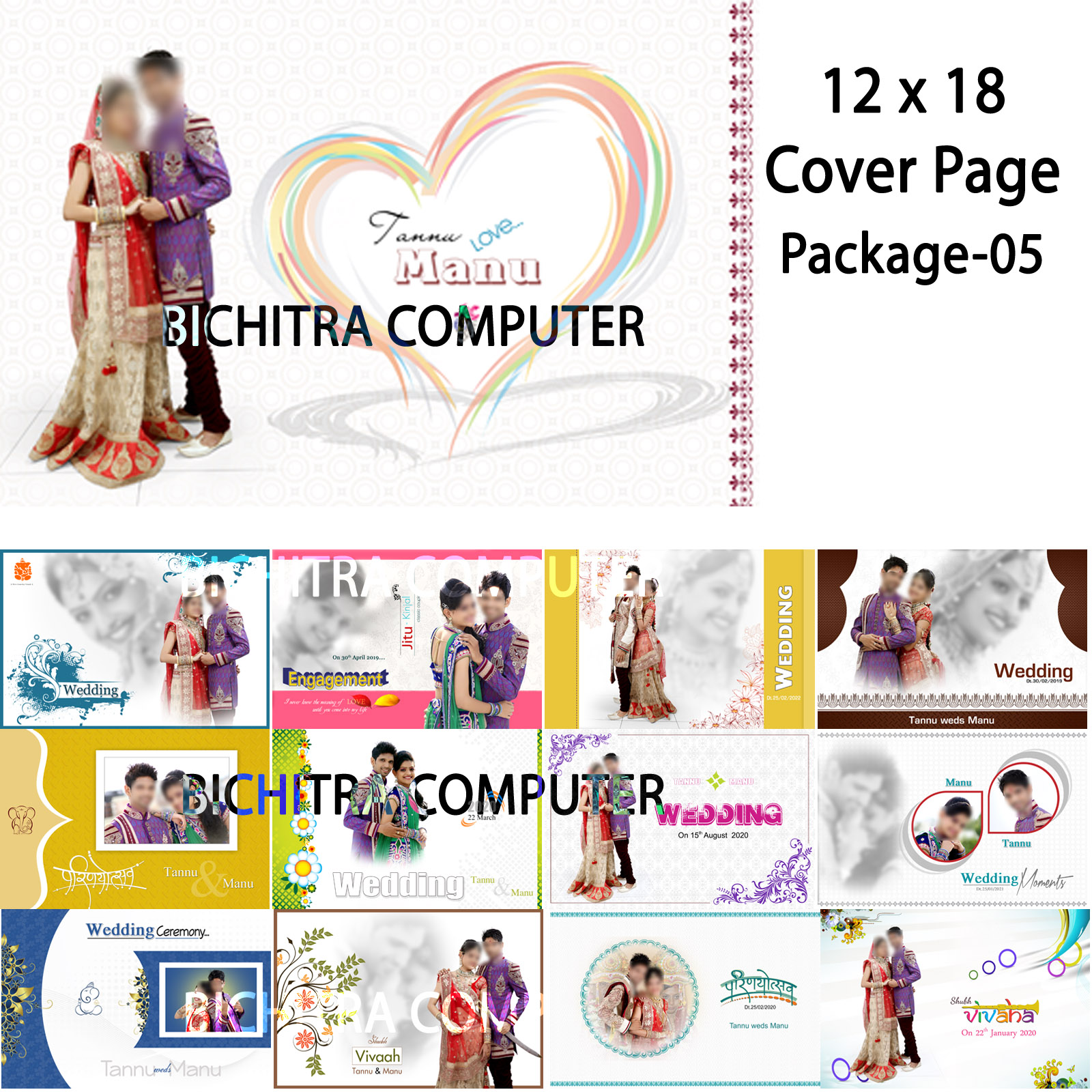 Wedding Photo Albums,12x18Inner Page, 12x18 CoverPage,12x18 Dm Page,12x36 Dm page,Cover Pade