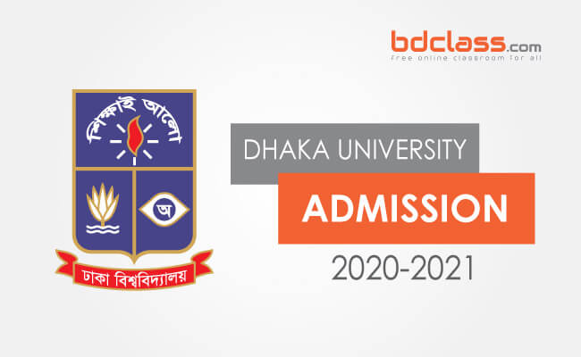 Dhaka University admission requirements