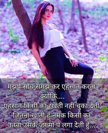 whatsapp dp for girls
