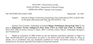 NFC Stipendiary Trainee Category-II 2019 Result