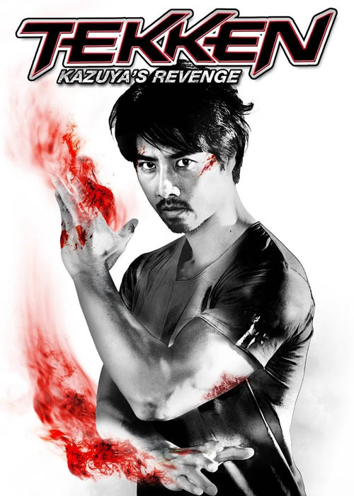 Tekken 2 Kazuya S Revenge 2014 Hindi English Full Movie