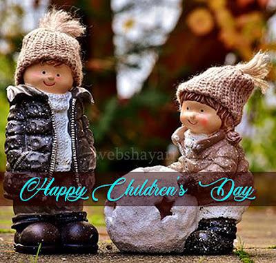 happy children day image hd