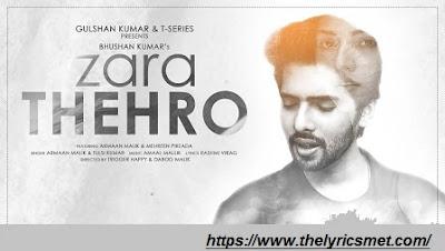 Zara Thehro Song Lyrics | Amaal Mallik | Armaan Malik | Tulsi Kumar | Rashmi V | Bhushan Kumar