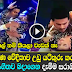 Super Dance moment of Hemal Ranasinghe & Sangeetha Weeraratne together on TV Derana