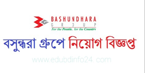 Bashundhara Group Job Circular 2021