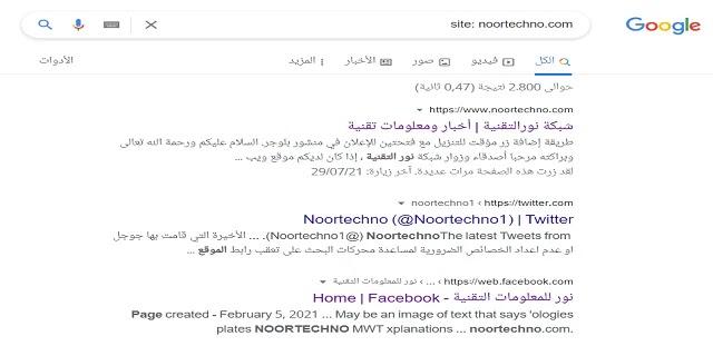 تحسين ذكاء التسويق الخاص بك مع مشغلي البحث جوجل