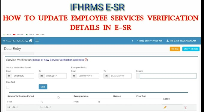 How to update govt. Employees Service verification details in  E-SR