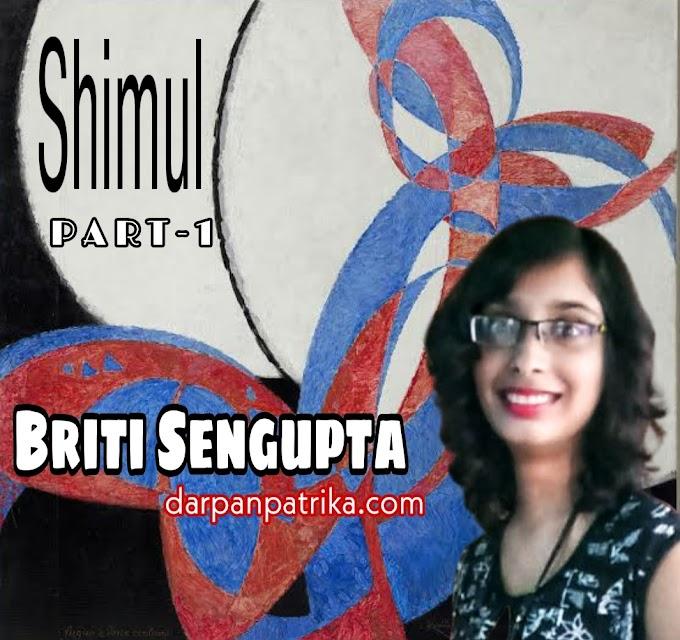 দর্পণ || Story || Part -1 || Shimul ~ Briti Sengupta