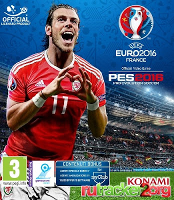 PES 2016 / Pro Evolution Soccer 2016 [v 1.05.00 + DLC's] (2015) PC | RePack [3.70 GB] {Activated}