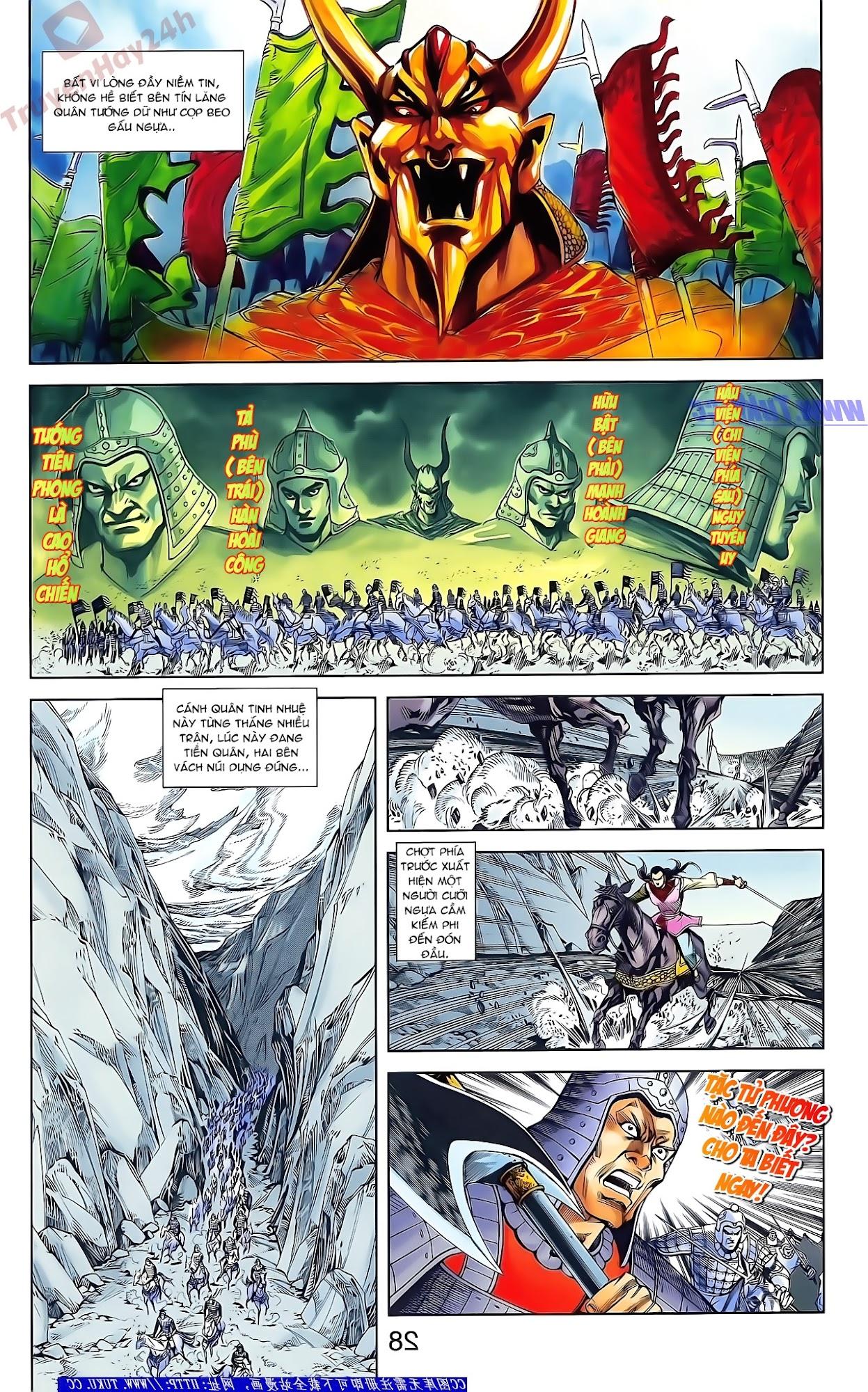 Tần Vương Doanh Chính chapter 48 trang 14