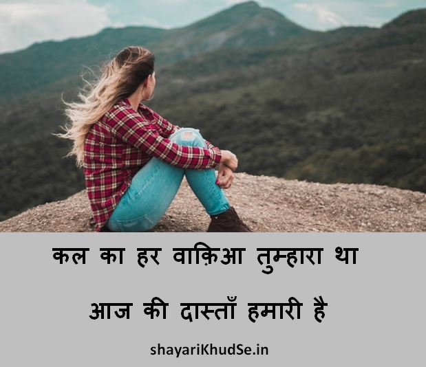 Gulzar Shayari on Love, Gulzar Shayari On Life
