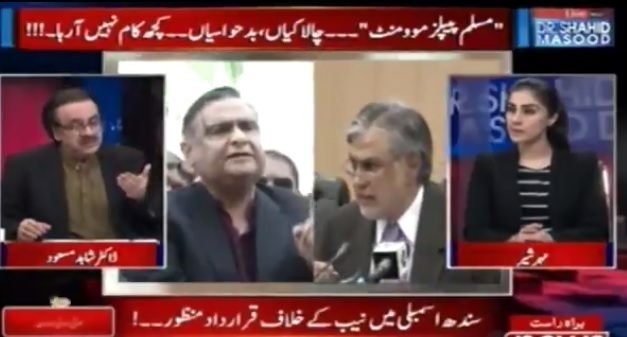 Live with Dr.Shahid Masood | 01-November-2017 |
