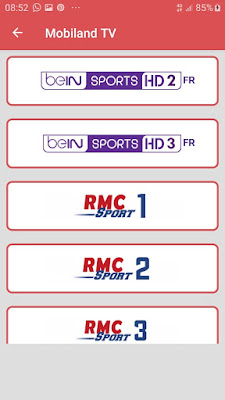 تحميل تطبيق Mobiland TV لمشاهدة القنوات المشفرة الرياضية العربية و الاجنبية و متابعة جميع الدوريات