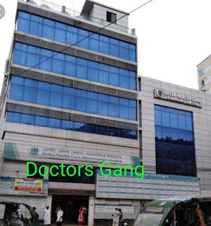Delta health care Mymensingh doctor list