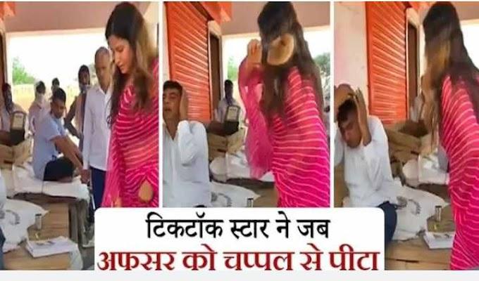 आज की ताजा खबर : Tiktok Star सोनाली फोगाट(Sonali Phogat) ने अफसर को जड़ा थप्पड़, बरसाई चप्पल ? जानिए पूरी खबर