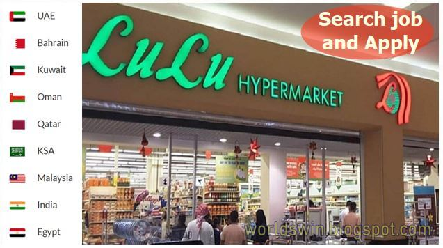hypermarket jobs search at Gulf