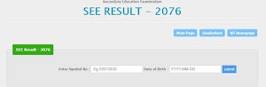 See Result Published  - Check SEE 2020 Result with marksheet See 2076-77