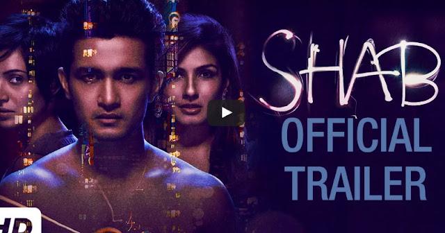 शब् हिंदी फिल्म - SHAB Hindi Film