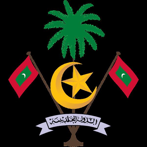 Logo Gambar Lambang Simbol Negara Maladewa PNG JPG ukuran 600 px