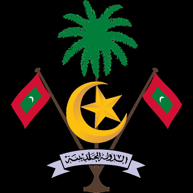 Logo Gambar Lambang Simbol Negara Maladewa PNG JPG ukuran 800 px