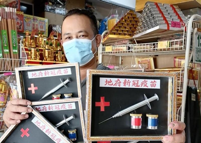 Toko di Malaysia Ini Jual 'Paket Vaksin Khusus' untuk Arwah, Segini Harganya