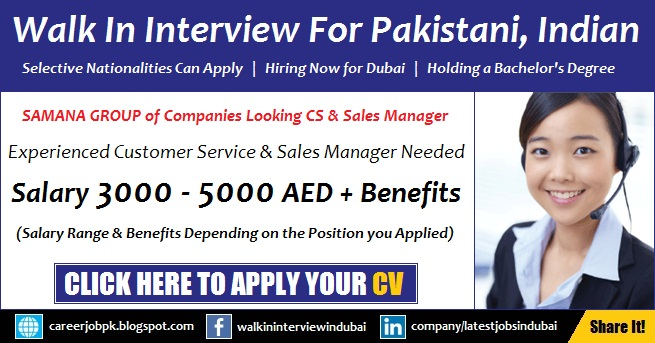 Walk in Interview in Dubai for Indian, Pakistani and Filipino Latest