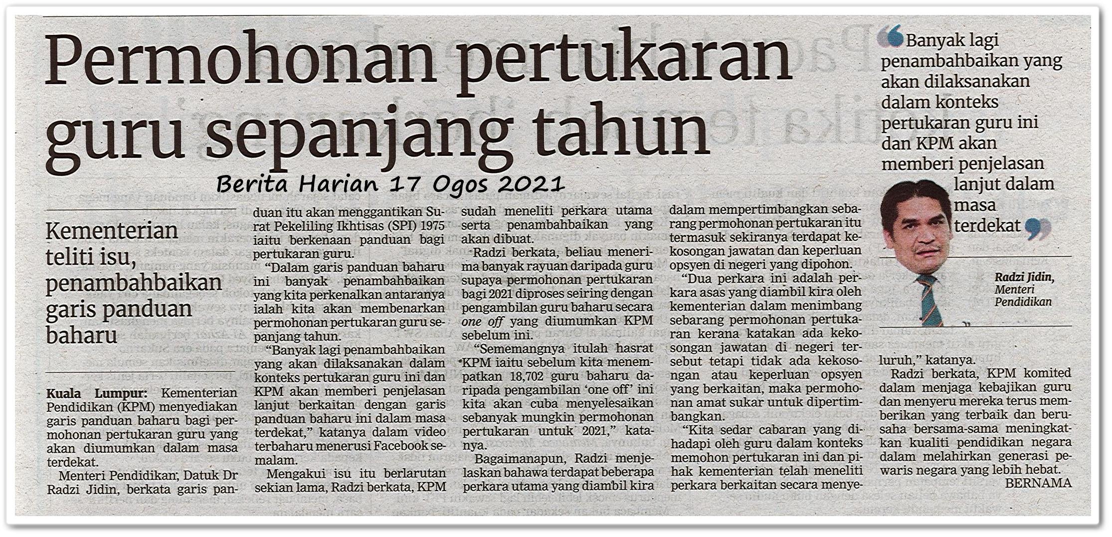 Permohonan pertukaran guru sepanjang tahun - Keratan akhbar Berita Harian 17 Ogos 2021