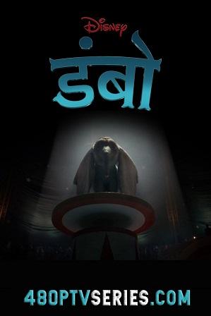 Watch Online Free Dumbo (2019) Full Hindi Dual Audio Movie Download 480p 720p Bluray
