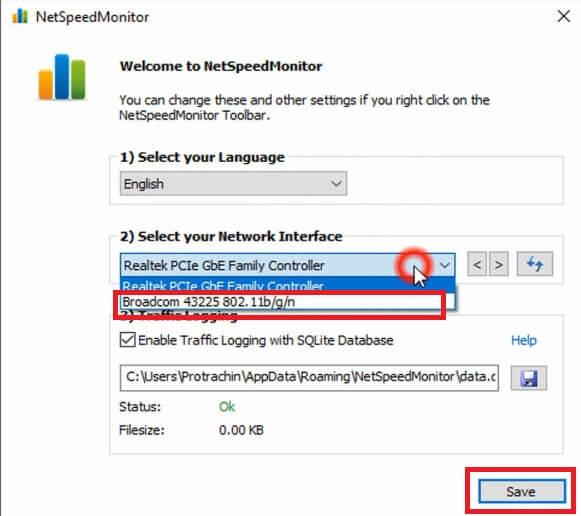 كيفية عرض سرعة استهلاك الانترنت على مدير المهام اظهار سرعة النت على ويندوز 10 و 8.1 و 7