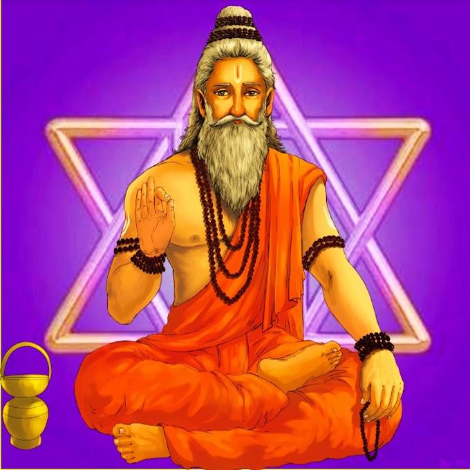 ரிஷி பஞ்சமியில் கூற வேண்டிய சப்தரிஷி அஷ்டோத்திரம்