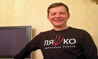 """""""Що сумно без мене?"""": Ляшко заявив що парламент без його, все одно як село без церкви. Відео"""