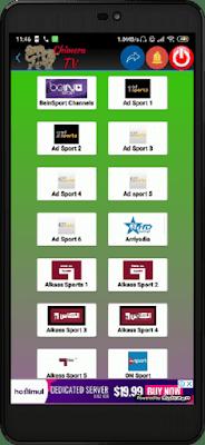 تحميل تطبيق Chimera TV الجديد لمشاهدة القنوات العالمية المشفرة لأجهزة الأندرويد