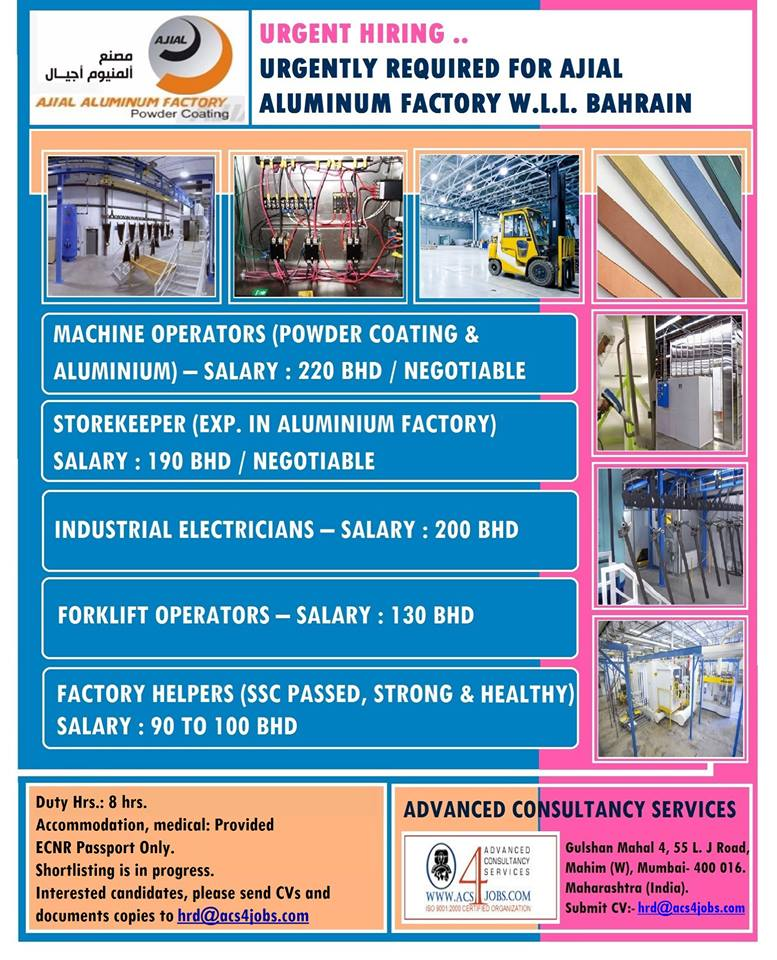 Urgently hiring for Ajial Aluminium FactoryW L L Bahrain