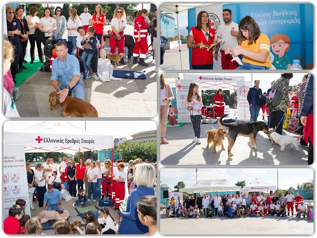 ΄ΓΙΑΝΝΕΝΑ-Εκδήλωση με αφορμή την Παγκόσμια ημέρα των ζώων