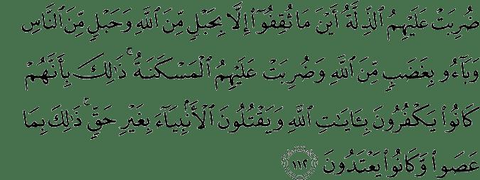 Surat Ali Imran Ayat 112