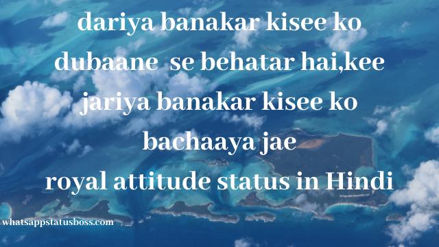 badmashi status in english
