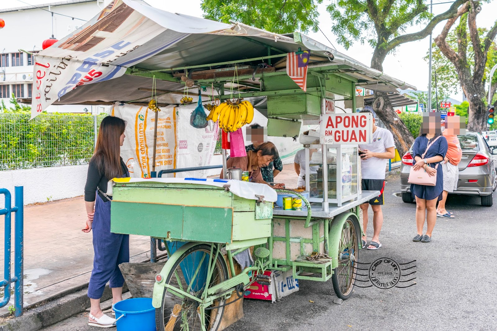 Apong Guan