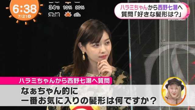 210721 Mezamashi TV