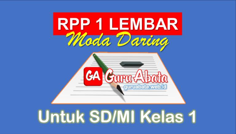 RPP 1 Lembar Daring Kelas 1 SD/MI Semester 1 Dan 2 Revisi Terbaru