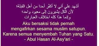 Aqidah Asy'ariyah: Ulama Pro dan Kontra