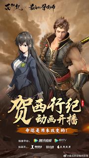 the last summoner donghua online