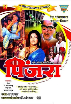 Pinjra 1972 Hindi 2CD DVDRip 2GB