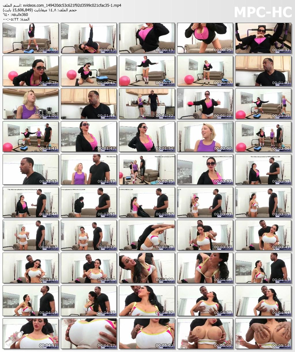 افلام Amy Anderssen | إيمي أندرسون الفيلم السادس