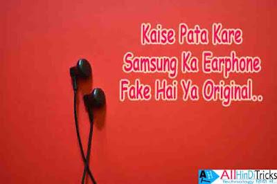 Original Earphone Hindi