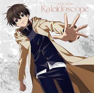 Akari Kito 鬼頭明里 – Kaleidoscope (Mini Album)