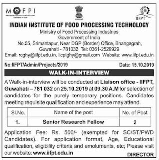 IIFPT Guwahati Recruitment 2019 SRF