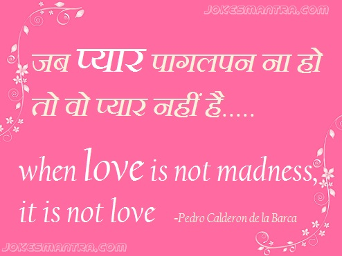 Love Quotes In Hindi Love Quotes Lovely Quotes For Friendss On Life