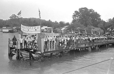 Ubin Jetty 1965