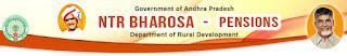 NTR Bharosa
